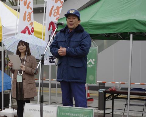 がんばっぺいわき20110409-01市長挨拶