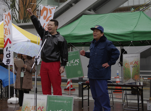 がんばっぺいわき20110409-01がんばっぺ三唱