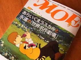 moe_hyoshi.jpg