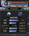 20070925104650.jpg