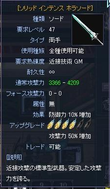 50C.jpg