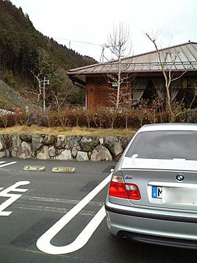 兵09 みなみ波賀