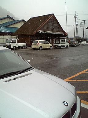 京12 美山ふれあい広場