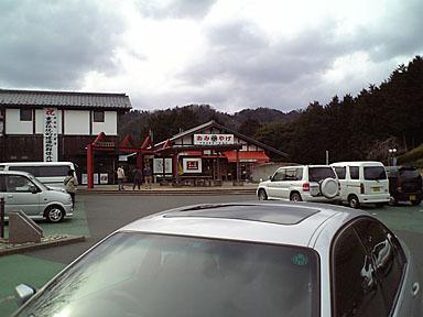京01 舟屋の里伊根