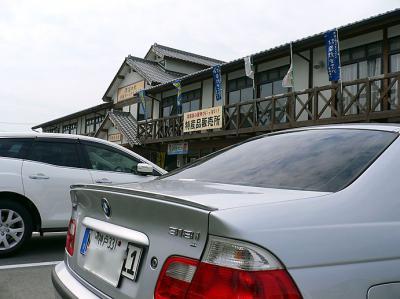 兵23 東浦ターミナルパーク