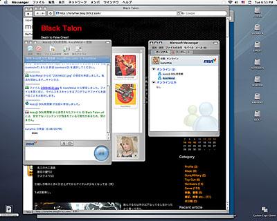 MS めっせ for Mac 5.0