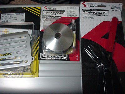 kitaco Power Drive kit type3