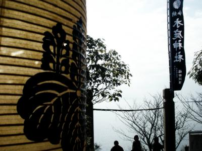 20120101木庭神社1