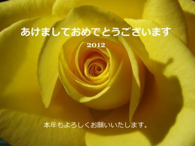 20120101辰