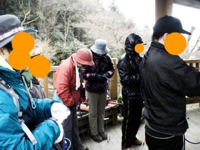 20120311熊山修了登山6