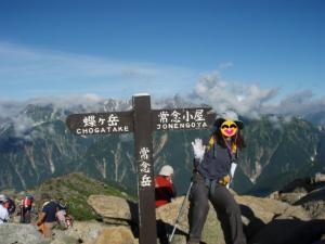 201108燕蝶縦走32
