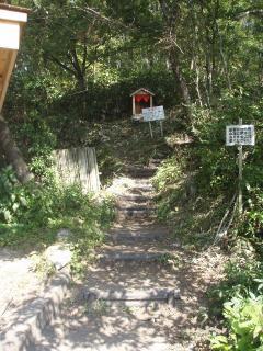 20111010中蒜山2