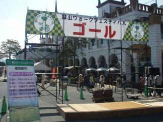 20111010蒜山ウォーク
