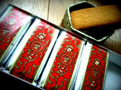 20111113北海道土産