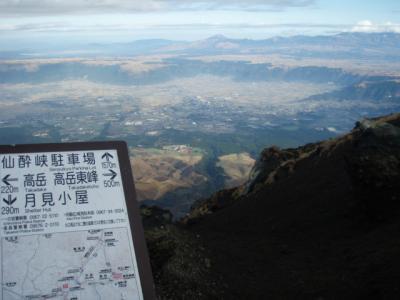 20111130阿蘇山07