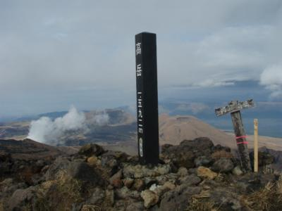 20111130阿蘇山15