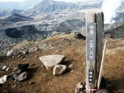 20111130阿蘇山17