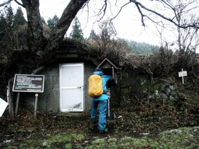 20111201根子岳04