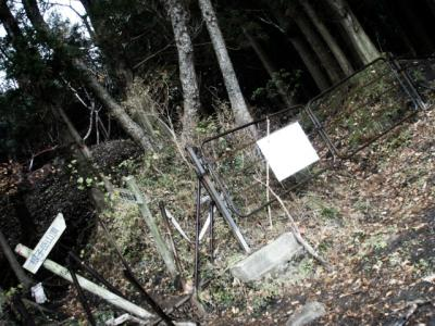 20111201根子岳06