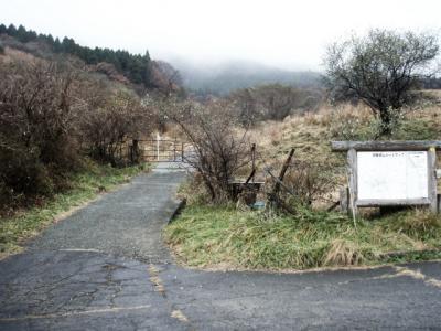 20111201根子岳01
