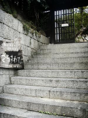 20111215さらすわてぃ1