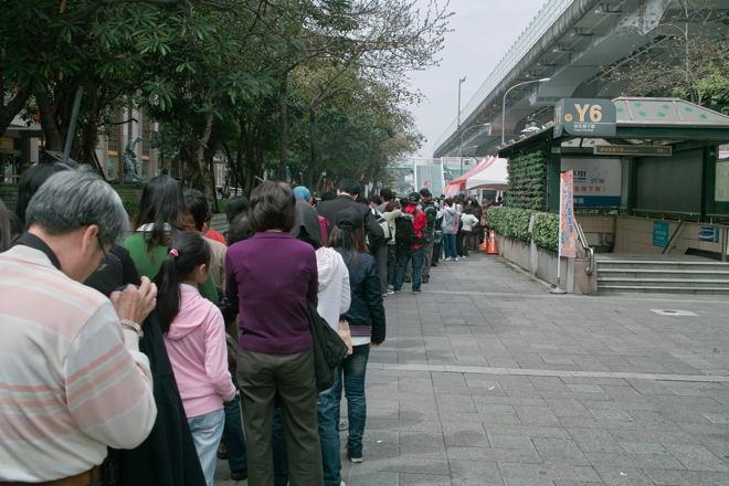Taipei12030411.jpg