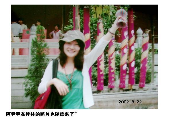20060822215412.jpg
