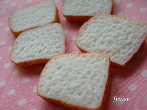 目玉焼き食パン3