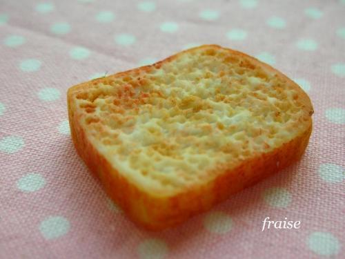 目玉焼き食パン4