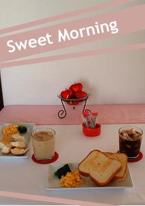 SweetMorning.jpg