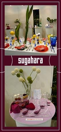 sugahara1.jpg