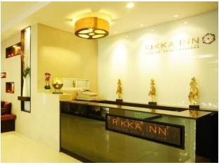 リッカ イン (Rikka Inn)