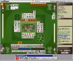 iviewcapture_date_07_07_2005_time_01_05_35s.jpg