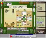 iviewcapture_date_07_07_2005_time_01_05_38s.jpg