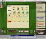 iviewcapture_date_07_07_2005_time_01_14_59s.jpg