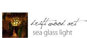 seaglass.jpg