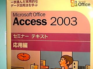 DVC10015.jpg