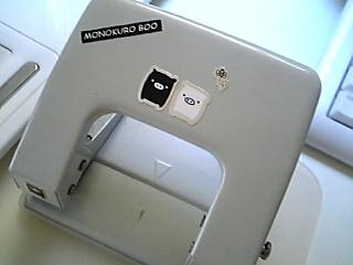 DVC10020.jpg