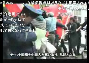 三井田長野2