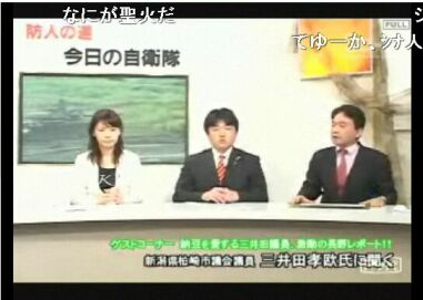 三井田長野3