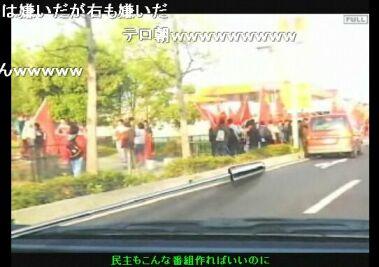 三井田長野4