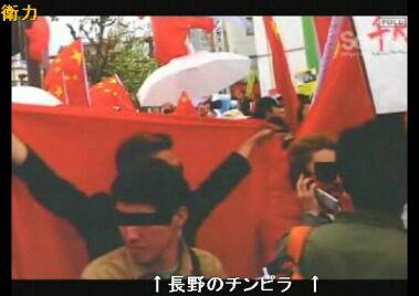 三井田長野6