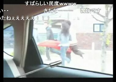 三井田長野8