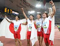 リレー銅メダル
