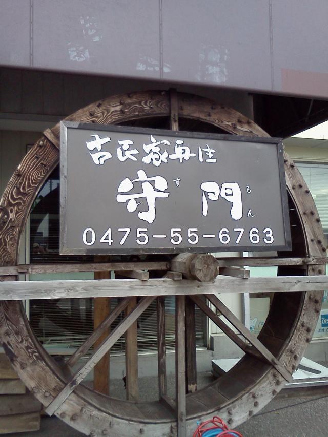 螳磯摩_convert_20111111152626