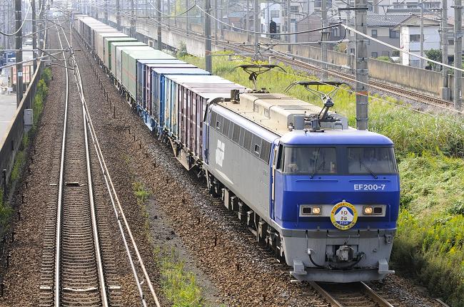5071レ EF200-7号機HM側