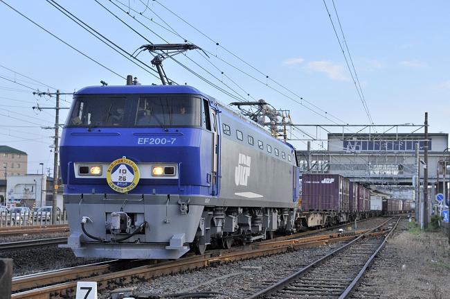 8057レ EF200-7HM側♪