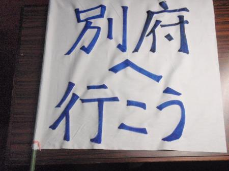 ・托シ撰シ舌く繝ュ繧ヲ繧ェ繝シ繧ッ謖∝盾蜩・008_convert_20110925045951
