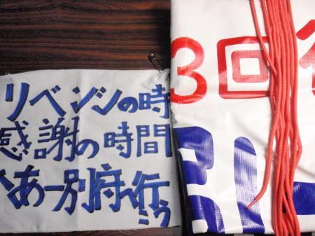 ・托シ撰シ舌く繝ュ繧ヲ繧ェ繝シ繧ッ謖∝盾蜩・006_convert_20110925045909