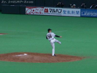 5番手・マイコー!!!